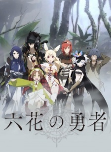 Rokka no Yuusha Review Image