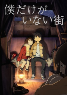 Erased Review Image