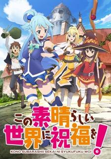 Kono Subarashii Sekai ni Shukufuku wo! Review Image