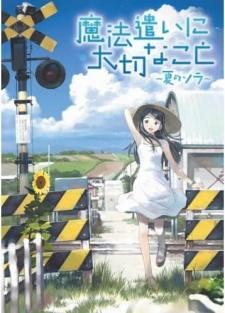 Mahoutsukai ni Taisetsu na Koto: Natsu no Sora Review Image