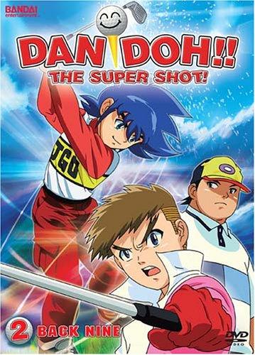 Dan Doh! Review Image