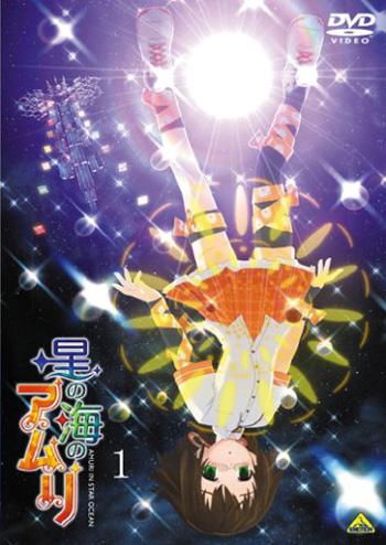 Amuri in Star Ocean Review Image