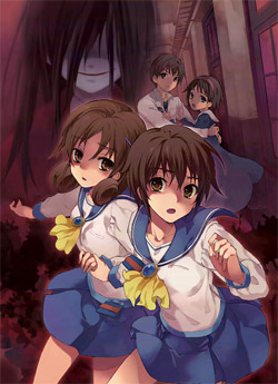 Corpse Party  Review Image