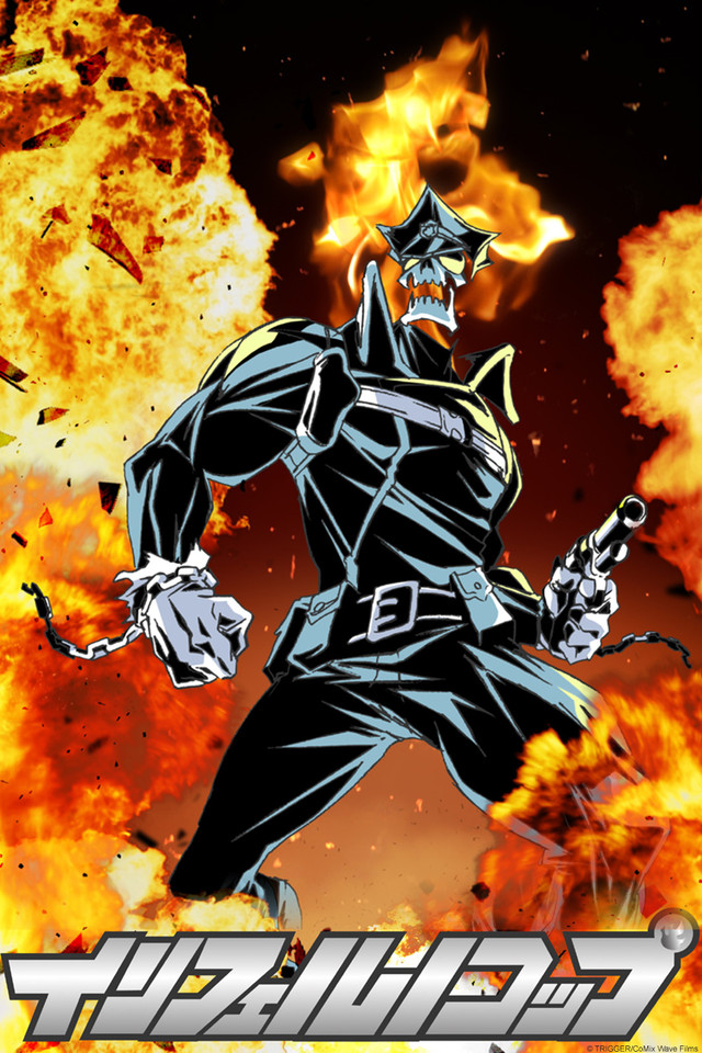 Inferno Cop Review Image