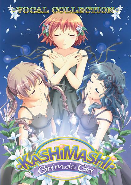 Kashimashi Review Image