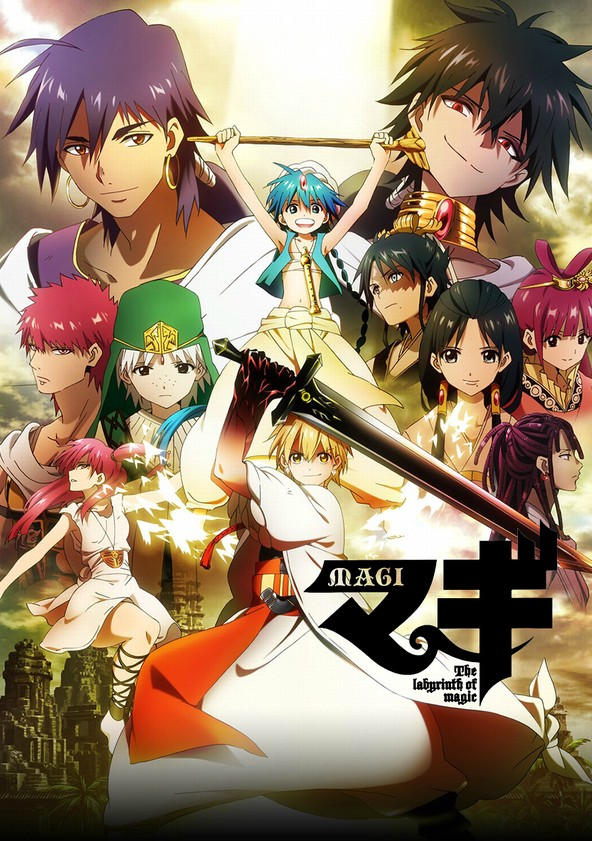 Magi: The Labyrinth of Magic Review Image