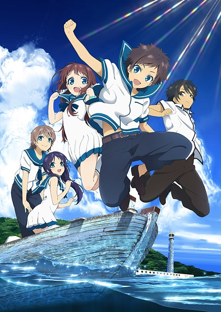 Nagi no Asukara Review Image