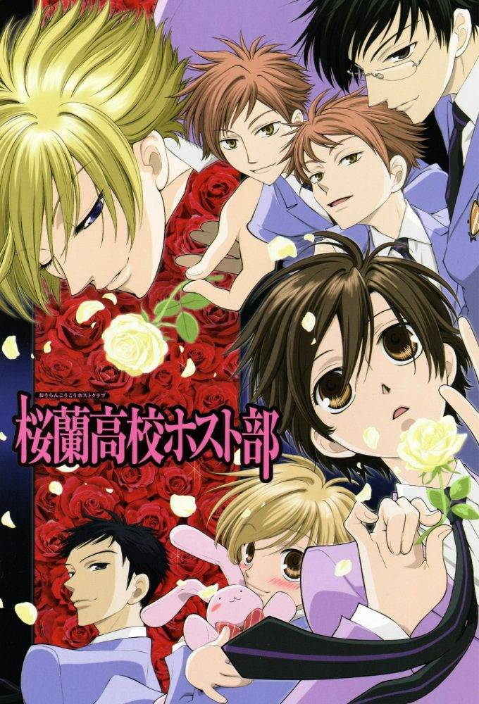 Ouran high host club Review Image