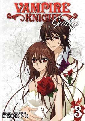 Vampire Knight Guilty  Review Image