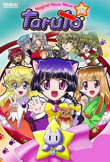 Magical Nyan Nyan Taruto Review Image