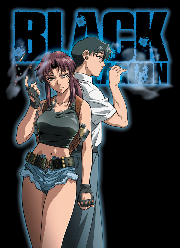 Black Lagoon Review Image